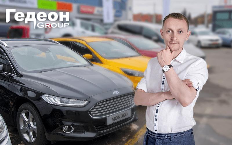 Срочный выкуп автомобилей в Екатеринбурге Дорого и Надежно!